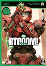 BTOOOM! 17巻
