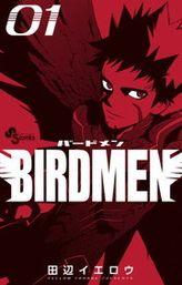 BIRDMEN(少年サンデーコミックス)