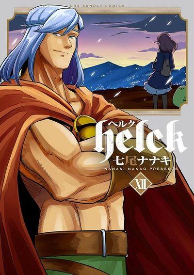 Helck(12)