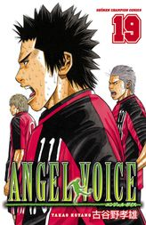 ANGEL VOICE 19