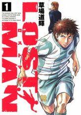 LOST MAN(ビッグコミックス)