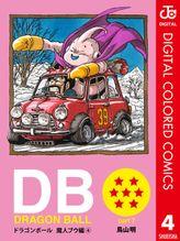 DRAGON BALL カラー版 魔人ブウ編 4
